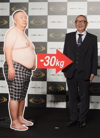 松村邦洋のライザップCM動画&画像に2ch超衝撃ww現在体重80kg、30kg痩せて別人に!マラソンで心肺停止し健康を重要視!リバウンド心配の声も…