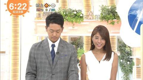 「めざましどようび」岡副麻希アナが今日も黒くて実況民絶叫(画像)