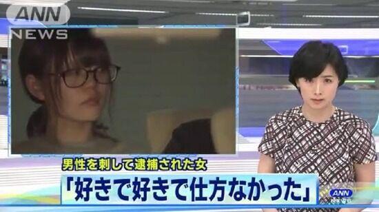 【兵庫】市バスで女性の隣に座り「狭くてごめんね」と下半身を露出した会社員逮捕