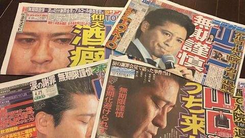 【TOKIO独立へ】長瀬智也を追い込んだ滝沢秀明新社長問題。