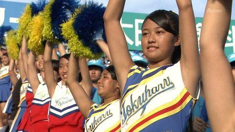 【高校野球】花咲徳栄のチアガールが可愛すぎると話題!色黒美女が美人すぎwwww【夏の高校野球】