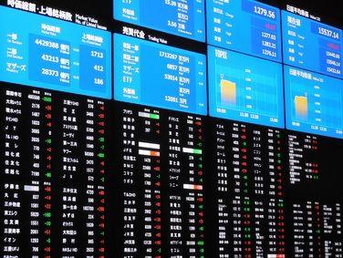 東証パニック…株価大幅続落で市場が怯える「1月29日」 幻想のアベノミクス相場、メッキが剥げれば転落はあっという間だ