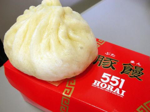 【551問題】「新幹線で豚まんを食うのは臭くて迷惑」ってよwwwwwww