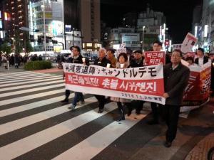 在日コリアンら「即刻退陣しろ」 朴大統領に求め、大阪でデモ /大阪