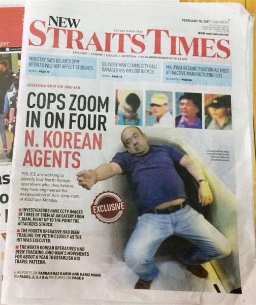 襲撃直後、金正男氏の写真か 目を閉じぐったり マレーシア紙掲載