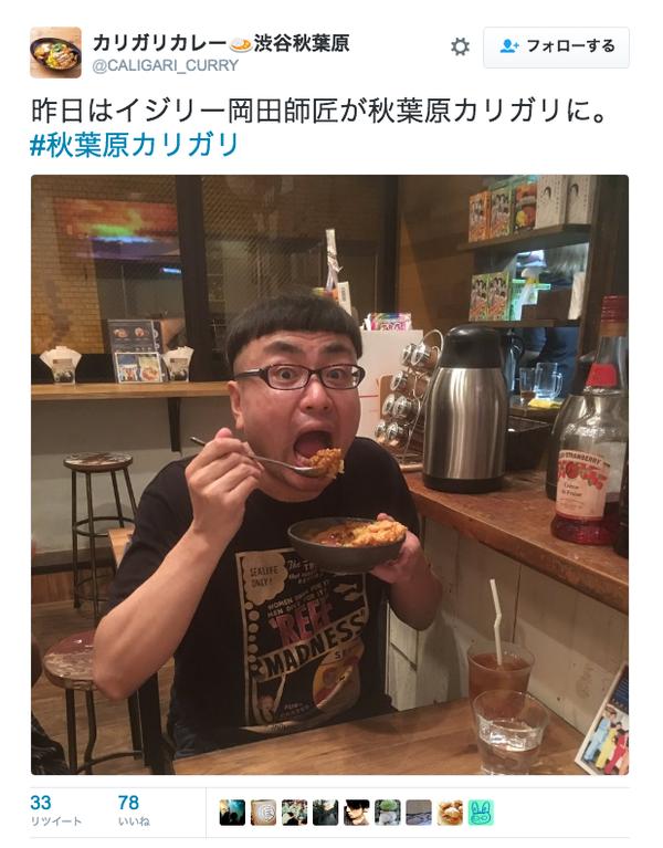 【悲報】イジリー岡田イベントに取材集まらず中止にwww