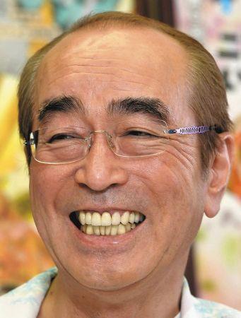 【速報】志村けんさん、死去