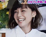 竹野内豊と倉科カナ、交際3年半で半同棲中なのに結婚しない裏事情