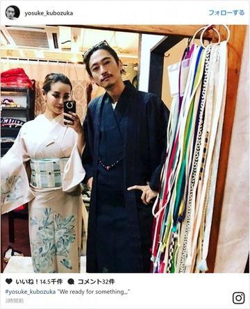 窪塚洋介、妻との着物ツーショットに反響!