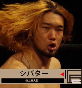 シバターさん vs 那須川でやったらシバターさんが圧勝するという事実