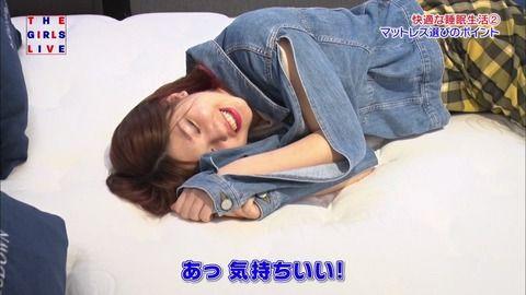竹内おでんがベッドでwww