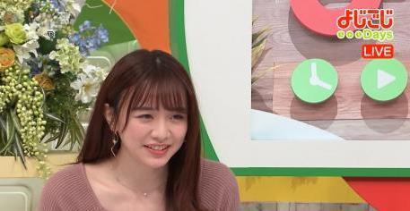 【画像】森香澄アナ(25)の最新ニットお●ぱいの破壊力がガチでハンパねええええええええええ