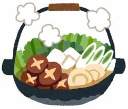 【悲報】鍋を食いに料理屋に入ったら「二名様」からじゃないと出せないと言われ惨めにうどんを食って帰宅する