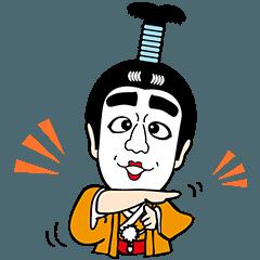 【悲報】最新の志村けんのバカ殿様の腰元グラビアアイドル枠wwww