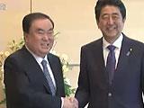 韓国国会議長「日本の責任ある指導者が慰安婦のおばあさんたちに、心のこもった謝罪を」 改めて強調