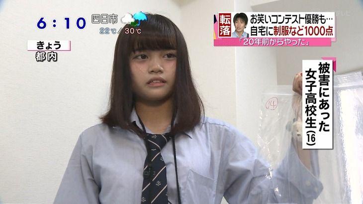 キンコメ高橋に制服を盗まれた女子高生wwwwwwww