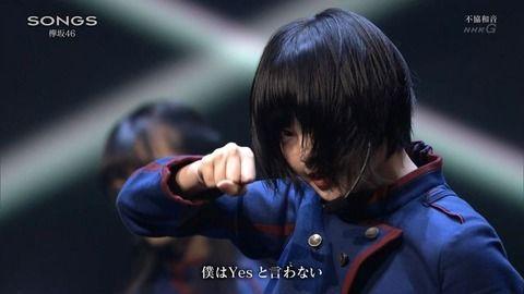 【病的心配】欅坂46・平手友梨奈(16) 半年ぶりにブログ更新だが・・・ってよwwwwwww