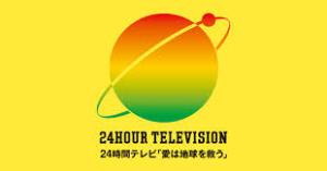 【朗報】今年の「24時間テレビ」のマラソンランナーは中居正広ってよwwww