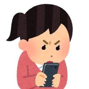 【悲報】工藤静香さん、インスタのひと言が物議の模様www
