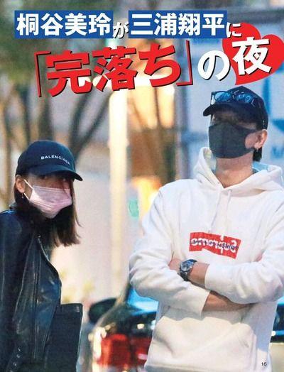 【朗報】桐谷、結婚やめるってよwwwwwww