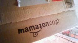 ゆとり「本はamazonで買ってる」←こいつら本屋が潰れてもいいのか?