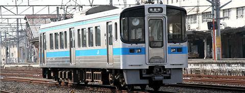 崖っぷちのJR四国、 北海道・九州と違って政令指定都市なし、新幹線なし@2ch.sc