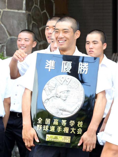 【速報】高校野球U―18日本代表!クリーンナップヤバすぎwwwww