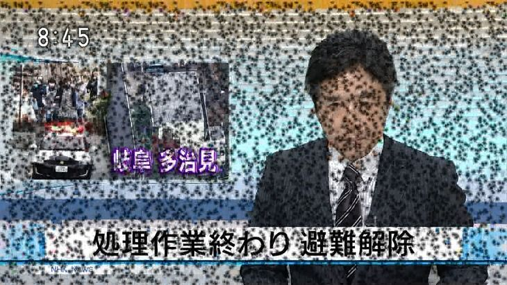 NHKで身体中が痒くなるような放送事故