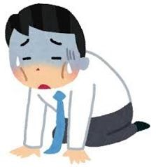 残業200時間を100時間以下に抑えろって会社から通達wwwww