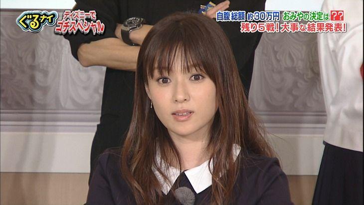 【悲報】深田恭子さん遂に完全劣化。【画像あり】