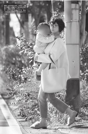 【親権問題】秋元優里アナ「娘は絶対に渡さない」ってよwwwwwww