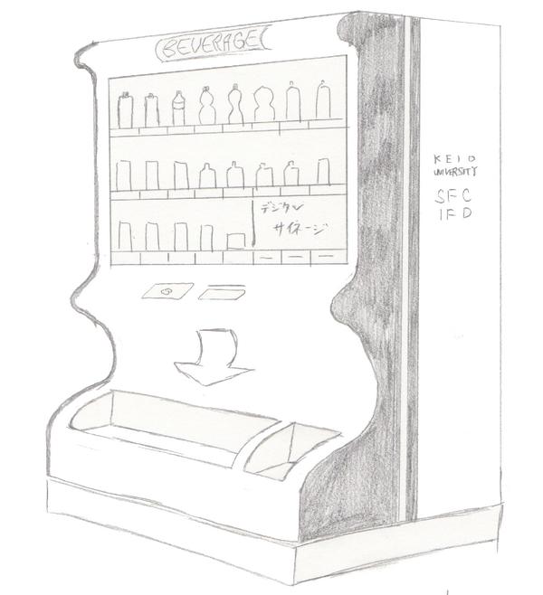 【朗報】Tehuの考えた自販機、有能だった!