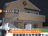 千葉市「ほのぼのたんぽぽほいくえん」 20代保育士が感染も症状出たまま20日間勤務続ける