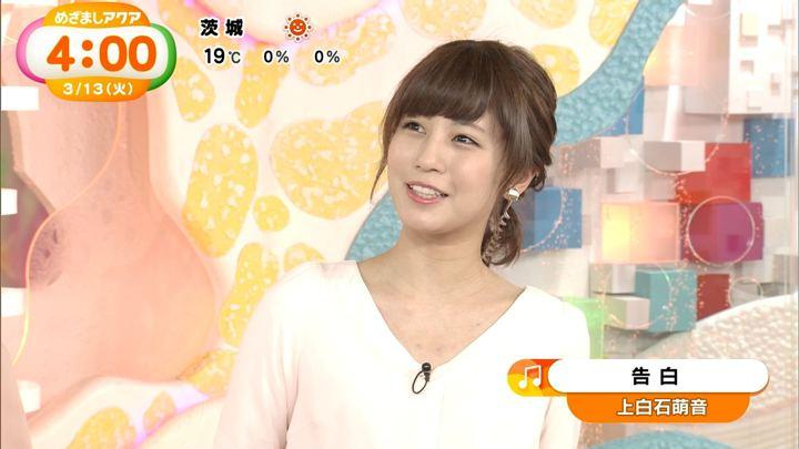 堤礼実 めざましテレビアクア (2018年03月13日放送 19枚)