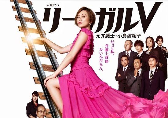 【視聴率】米倉涼子『リーガルV』第2話の視聴率がガチで凄すぎるwwwwwwwwwwww