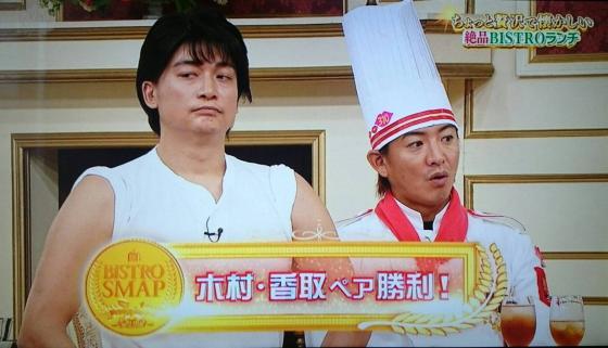 【炎上】香取慎吾、スマスマでやる気なさ過ぎて視聴者激怒「完全に職務放棄だ」「本当に幼稚すぎる」