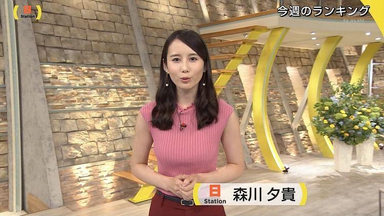 森川夕貴ちゃんのエロ巨乳の谷間チラ