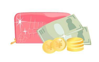 現在財布は空です お金をおろします  いくらおろしますか?