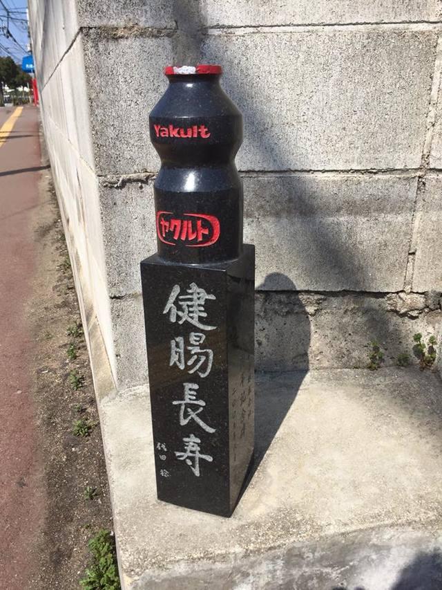 【驚愕】あの日本製品、韓国でバカ売れwww→ 不買運動とは一体…