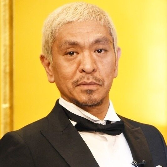 【超速報】松本人志(56)、緊急謝罪会見か