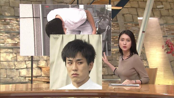 高畑裕太、釈放早々 小川彩佳アナの胸をガン見