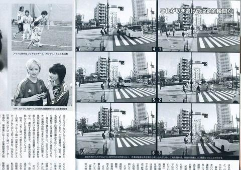 【ドラレコ】吉澤ひとみ容疑者、信号無視で被害者を轢く決定的瞬間がコチラ・・・・・