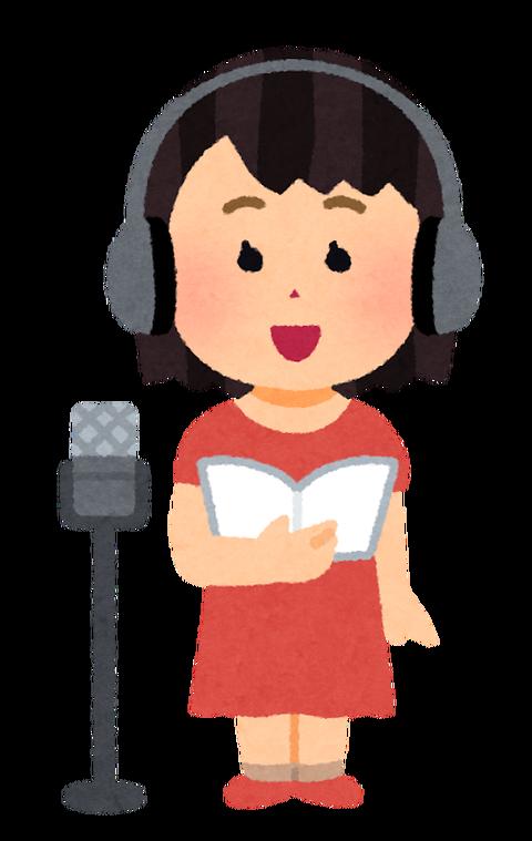 【超朗報】クッソ可愛いJCが声優界で発見されるwwwwwwwwww(※画像あり)