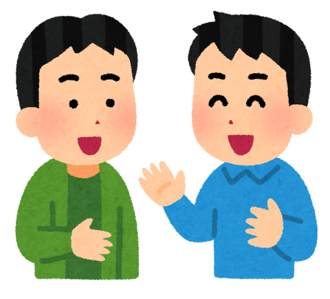 【ジャニーズ事務所】木村拓哉、年上のTOKIO・城島茂の呼び方がコチラwww