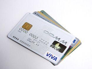 クレジットカードの審査を落ちた恨みは非常に大きかった事が判明!大半が二度と使用しない。