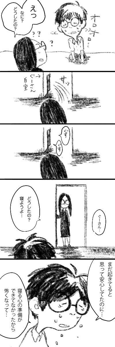 20180706_1