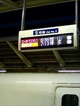 47c79b58.jpg