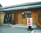 小次郎の里太宰府店