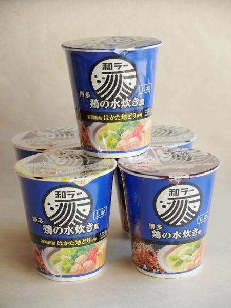 はかた地どりで作った和ラー「博多 鶏の水炊き風」発売!