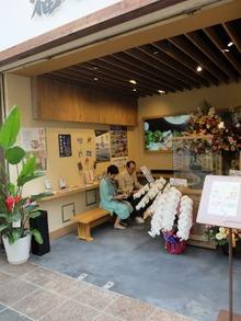 店先には福岡県産農林水産物のPRスペースが。